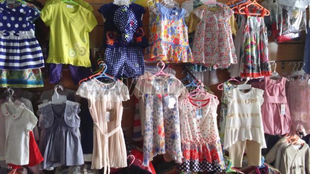 d75b5c1577d94 Trouvez des beaux vêtements pour votre bébé pas cher ici. Magasin bébé  vetement